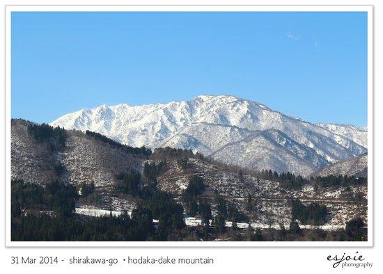 Shirakawago Shiroyama Observatory Deck : Hodaka-dake Mountain