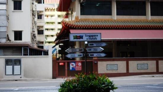 Ibis Singapore on Bencoolen: drop off area