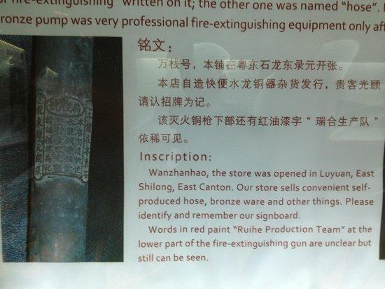 Crane Lake Hakka Village: Ancient firefighting equipment with English translation of bronze inscription.