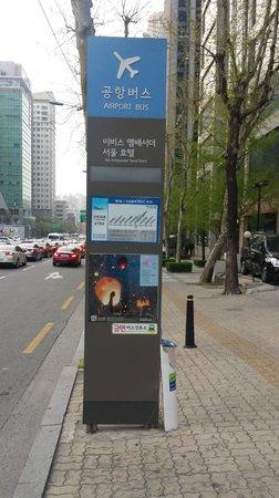 ibis styles Ambassador Seoul Gangnam : KAL Bus Stop