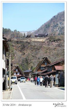Isite Takayama - Day Tours : Shirakawa-go