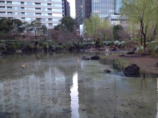Akasaka Yoko Hotel: Kuritsu Hinokicho Park