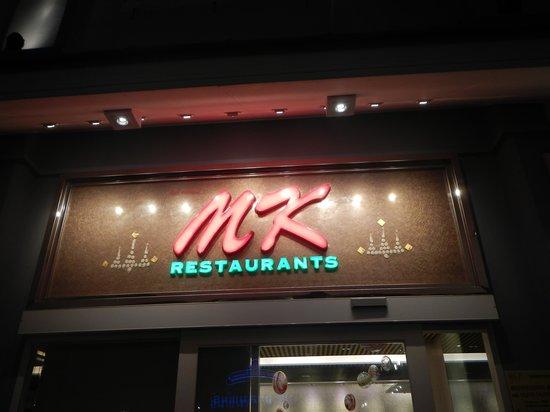Welcome to MK Kitchen