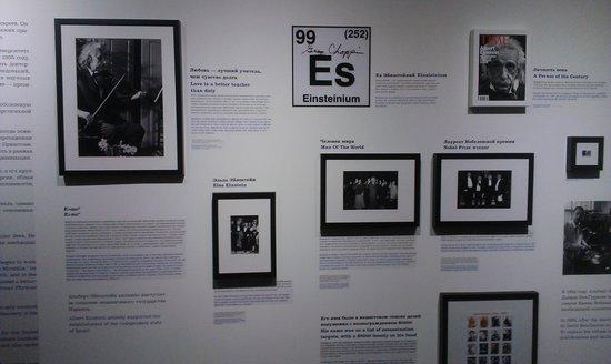 Jewish Museum and Tolerance Center : Выставка: Andy Warhol - 10 евреев XX века