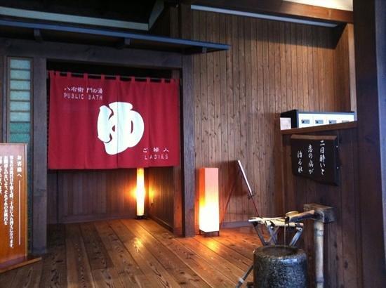 Zao Kokusai Hotel: 女湯