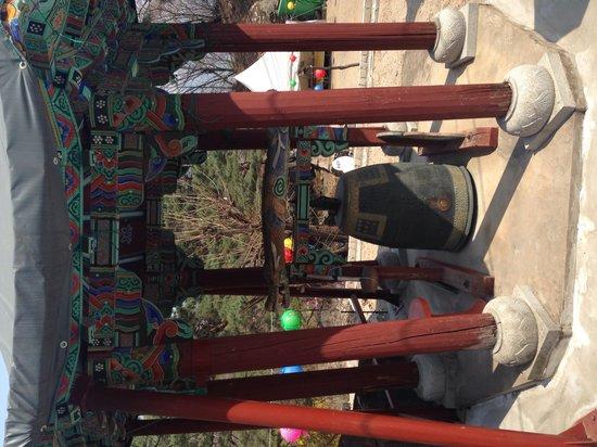 Bukhansan National Park: Temple bell
