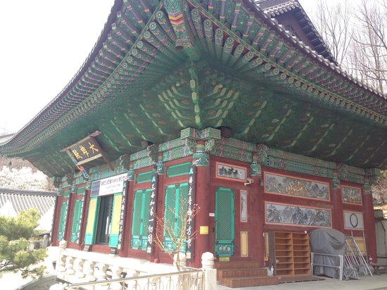 Bukhansan National Park: Temple