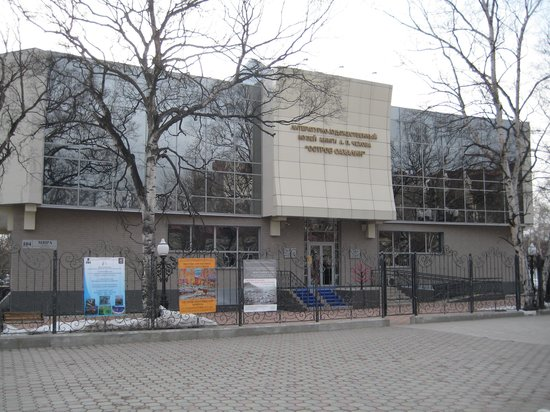 ‪Island of Sakhalin Literary and Art Museum of the a. Chekhov's Book‬