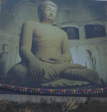 Seokguram: Buddha poster on the mountain