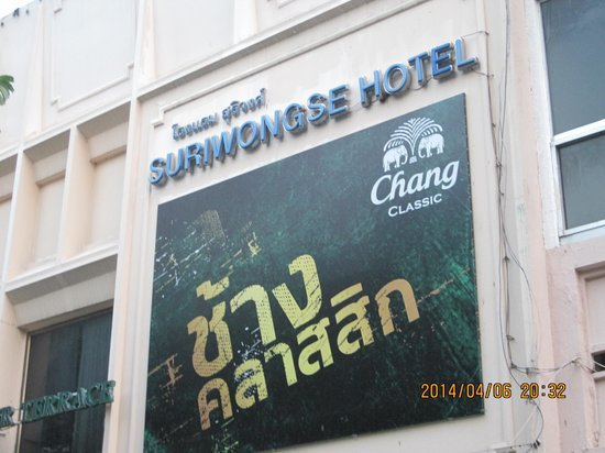 Suriwongse Hotel : ホテルの看板が少し見えずらい場所に掲げてあり夜は見えにくいです