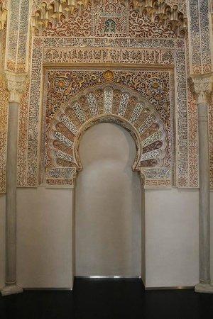 foto del interior de la madraza