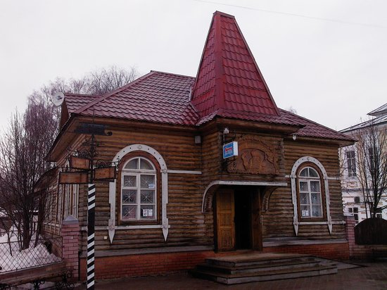 Post Office of Santa Claus