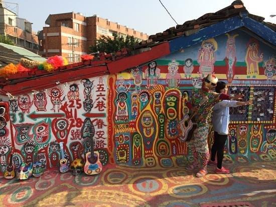 Rainbow Village Taichung: I am Rainbow Ironman