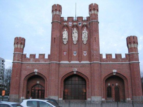 King's Gates Museum : ворота