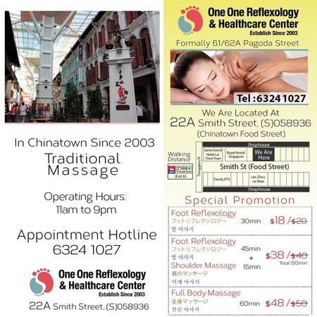 One One Reflexology & Healthcare Center: Our New Premises located at 22A Smith Street, Singapore 058936
