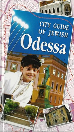 Jewish Museum of Odessa : There are a few items for sale at the museum, but you have to ask!