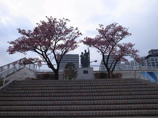 Nagisa Shinsui Park Moon Terrace : 熱海桜もあります