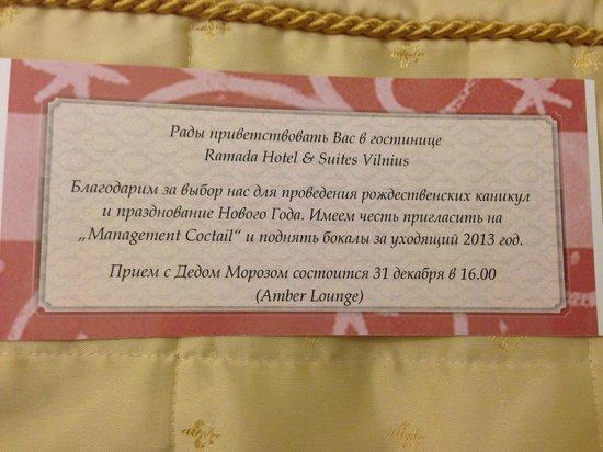 Ramada Hotel and Suites Vilnius: Приглашение от отеля