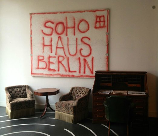 Soho House Berlin: Urban style!