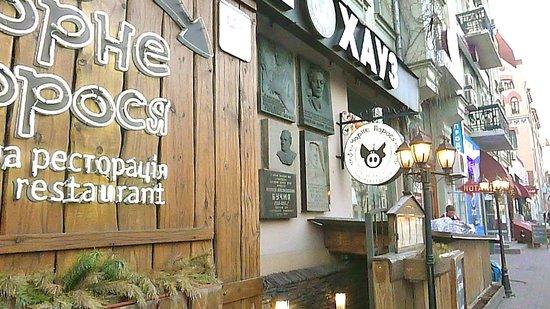 Black Piglet Beer Restaurant: Exterior of the Black Piglet.