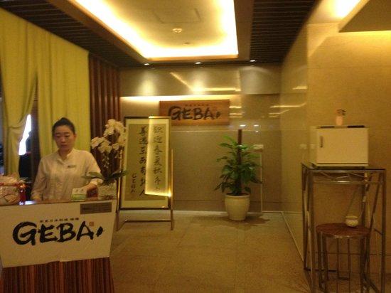 Holiday Inn Tianjin Riverside: GABA
