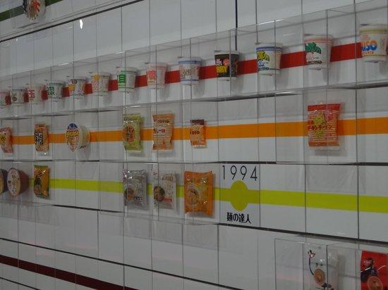 Cup Noodle Mueseum in Osaka, Ikeda : インスタントラーメントンネル