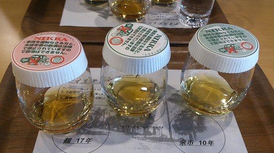 Nikka Whisky Yoichi Distillery: 試飲