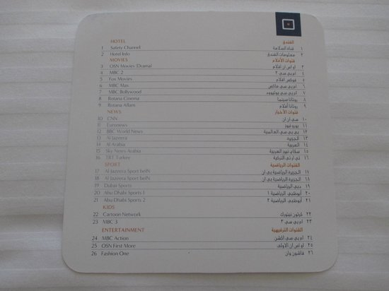 Centro Al Manhal Abu Dhabi by Rotana: TV card