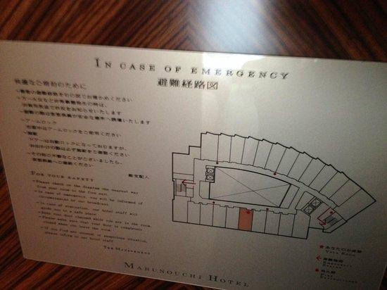 Marunouchi Hotel: floor plan