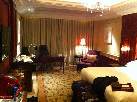 InterContinental Shanghai Ruijin : Club room