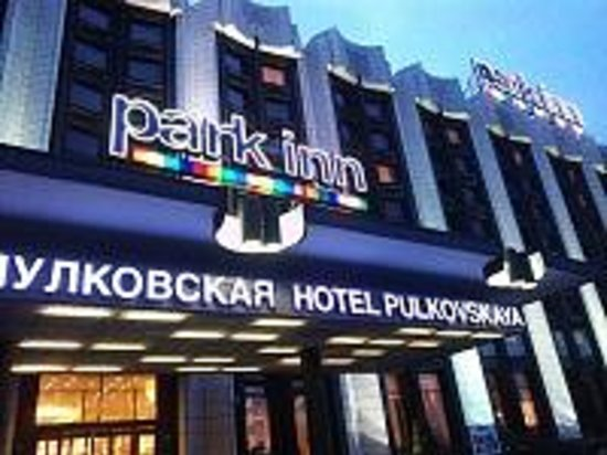 Park Inn By Radisson Pulkovskaya: 外観