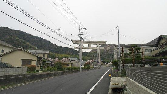 Kashima Ogidaira Natural Park