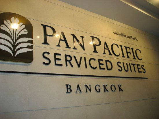 Pan Pacific Serviced Suites Bangkok : ホテルの名前