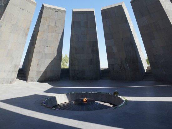 Armenian Genocide Museum: Mahnmal des armenischen Völkermordes