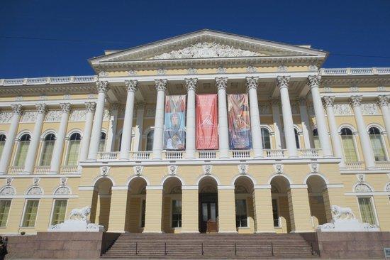 Museo del Estado Ruso: Facade