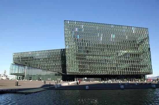 Black Pearl - Reykjavik Finest Apartments : Reykjavik - Harpa Concert Hall