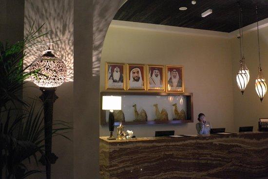 Tilal Liwa Hotel: Reception