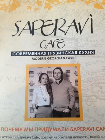 Saperavi Cafe: кафе