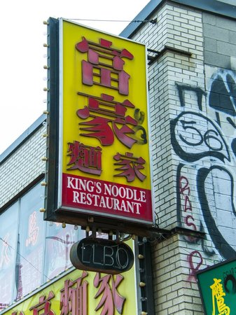 King's Noodle House: Sign