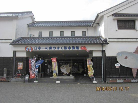 Umi to Kurashi no Shiryokan