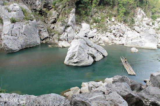 Nueva Ecija Province