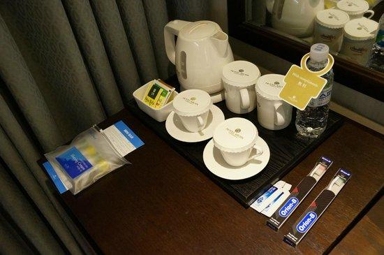 Hotel Aropa : Ammenities