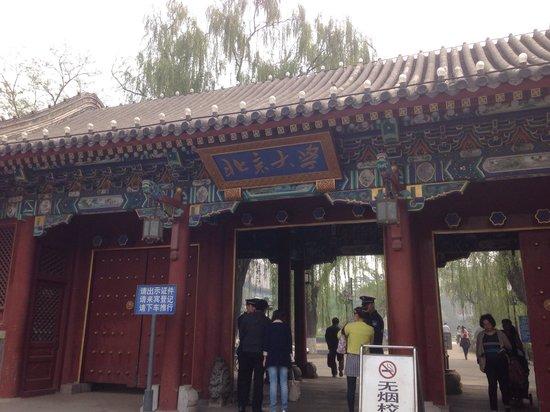 Peking University (Beijing Da Xue): One of the gate