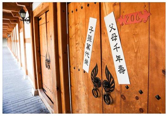 Millennium Palace Resort & Spa Ragung: door access to your room