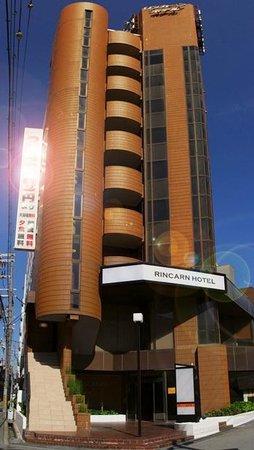 Photo of Nishi-Akashi Rincarn Hotel