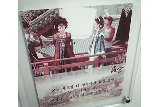 Millennium Palace Resort & Spa Ragung: Famous drama set took place