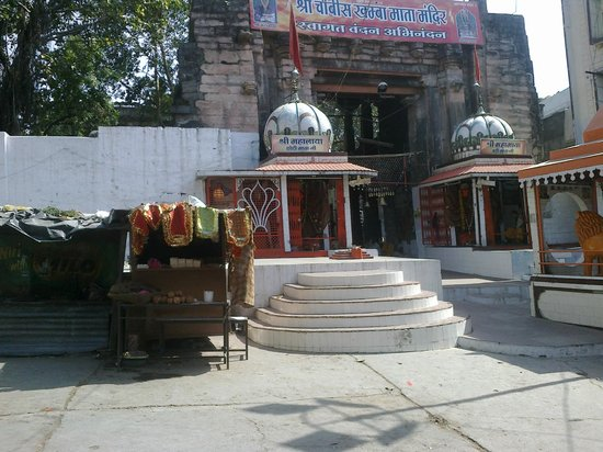 Ujjain, Indien: Old entry gate of Mahakaleshwar temple