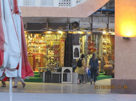 An eye-catching jewellery shop in the Muttrah Souq, facing the Corniche.