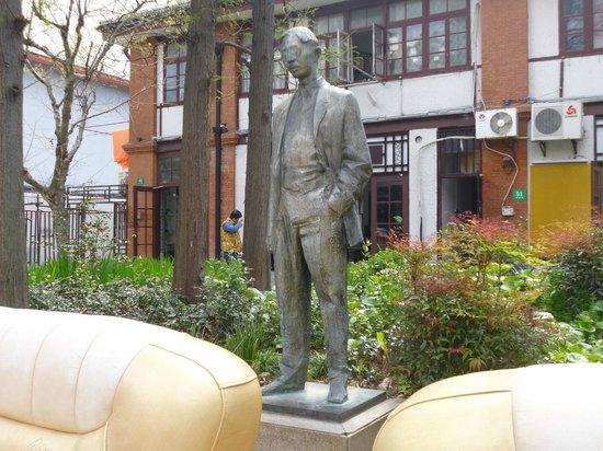 Shanghai Duolun Road Cultural Celebrities Street : Poet