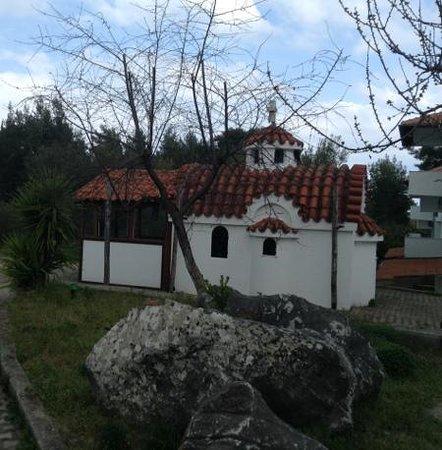 Giannikos